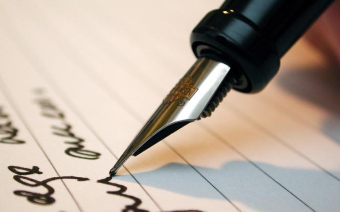 escrever atividades